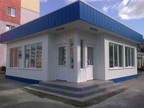 Строительство магазинов в Челябинске и пригороде, строительство магазинов под ключ г.Челябинск