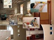 Все виды общестроительных работ, строительно-монтажных работ, ремонтных отделочных работ в Челябинске